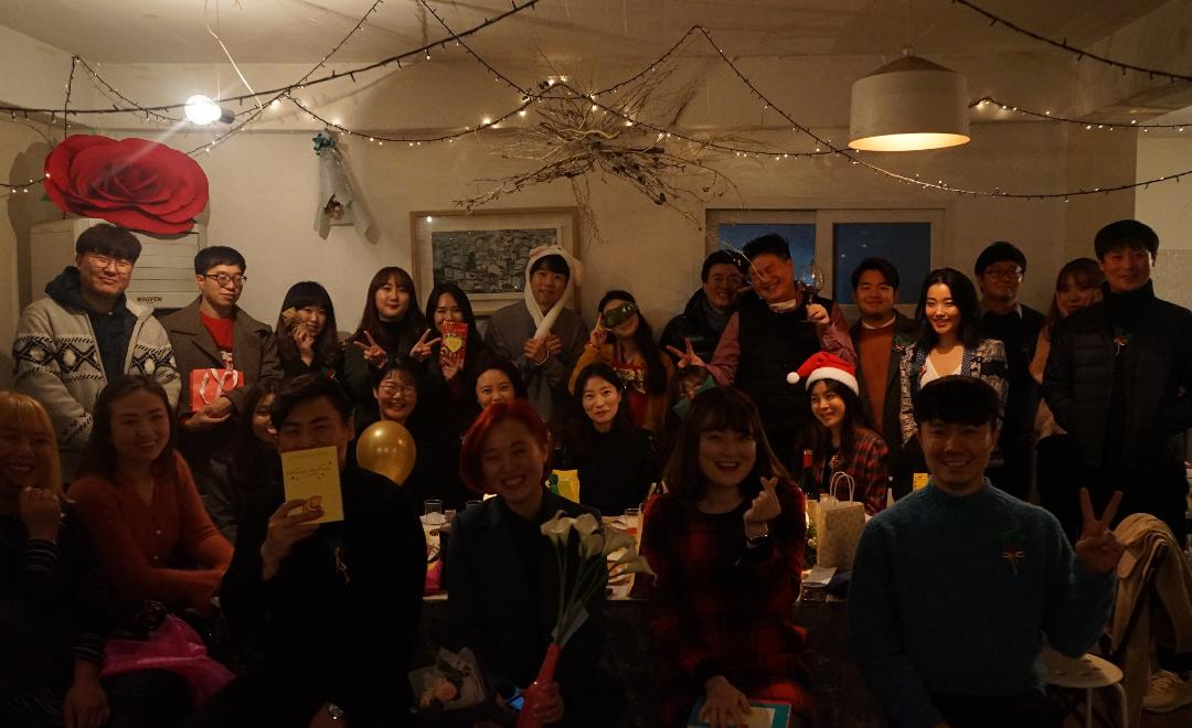 5th Christmas Party